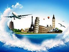 旅游服務與管理專業