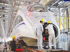 鐵道機車車輛專業