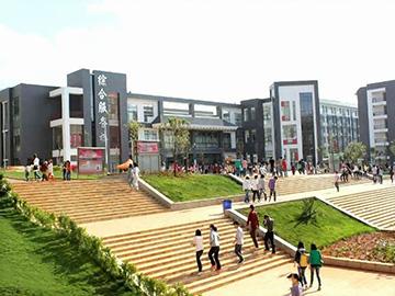 云南城市建設職業學院