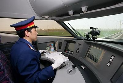 火車駕駛與維修專業