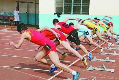 體育教育專業