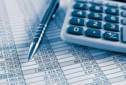 金融事務專業