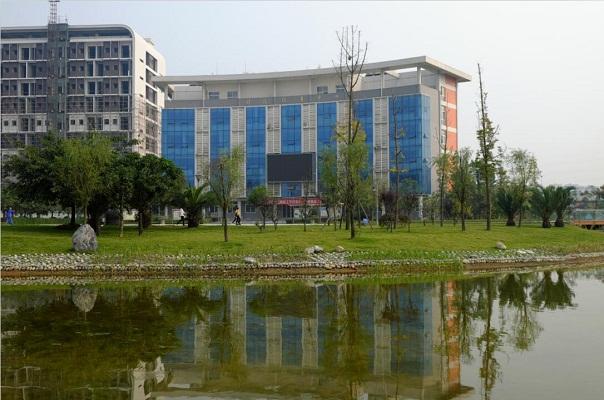 成都鐵路衛生學校