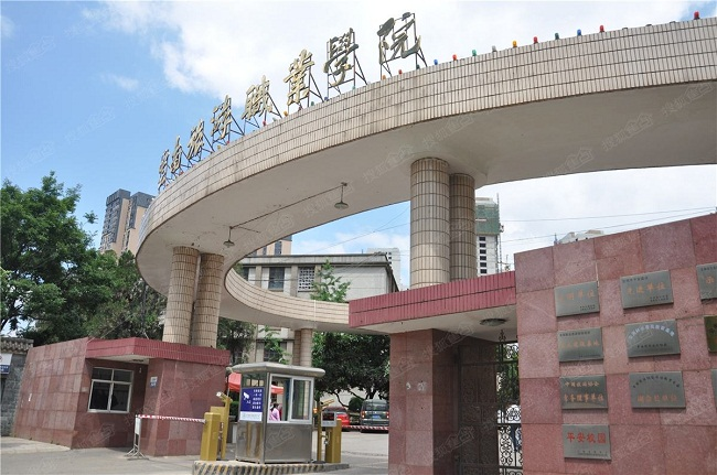 云南旅游職業學院