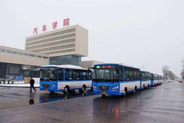 西安汽車科技職業學院「大?!?>               <p class=